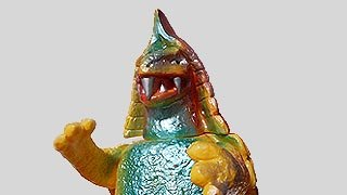 プルーマ・ウルトラ怪獣ソフビ【314】 | ホビービルドプラス